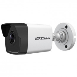 IP видеокамера Hikvision DS-2CD1023G0-IU (2.8 мм)