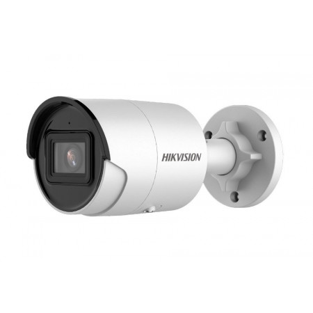 IP видеокамера Hikvision DS-2CD2043G2-I (2.8 мм)