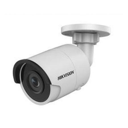 IP видеокамера Hikvision DS-2CD2055FWD-I (2.8мм)
