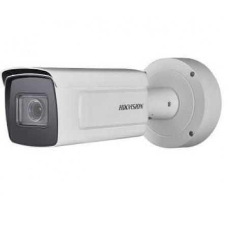 IP видеокамера Hikvision DS-2CD5A26G0-IZS (8-32 мм)