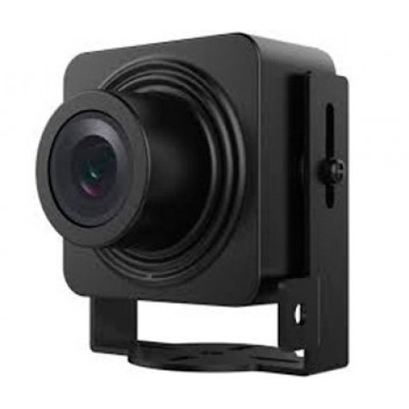 IP камера Hikvision DS-2CD2D14WD/M (4 мм)