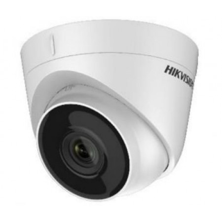 IP камера Hikvision DS-2CD1323G0-I (2.8 мм)