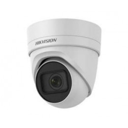 IP камера Hikvision DS-2CD2H85FWD-IZS (2.8-12 мм)