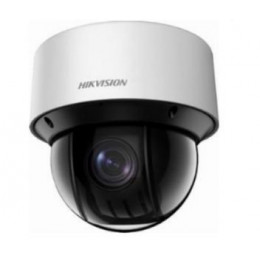 SpeedDome камера Hikvision DS-2DE4A320IW-DE