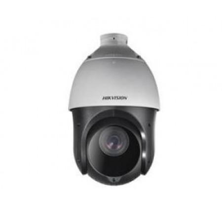 2Мп PTZ купольная видеокамера Hikvision DS-2DE4220IW-DE