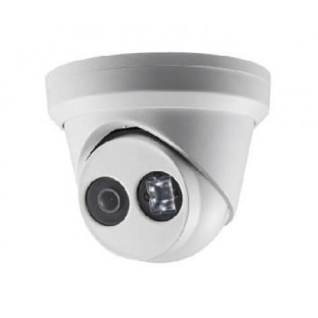 IP видеокамера Hikvision DS-2CD2343G0-IU (2.8 мм)