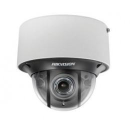 IP камера Hikvision DS-2CD4D26FWD-IZS