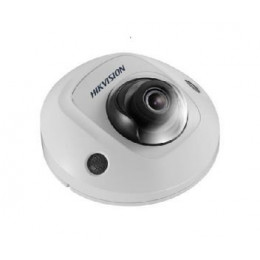 IP камера Hikvision DS-2CD2535FWD-IS (2,8 мм)