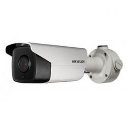 IP камера Hikvision DS-2CD4B26FWD-IZS (2.8-12мм)