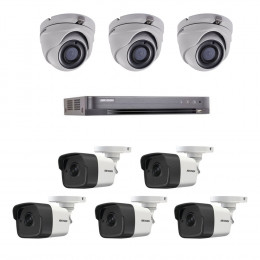 Комплект TurboHD видеонаблюдения Hikvision KIT-DS0264