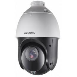IP видеокамера Hikvision DS-2DE4425IW-DE