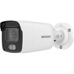 IP видеокамера Hikvision DS-2CD2047G2-L (2.8 мм)