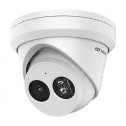 IP камера Hikvision DS-2CD2343G2-IU 2.8 мм