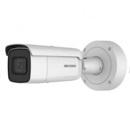 IP видеокамера Hikvision DS-2CD2643G1-IZS (2.8-12 мм)