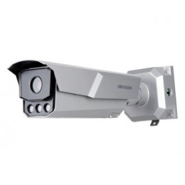 IP видеокамера Hikvision iDS-TCM403-AI (8-32 мм)