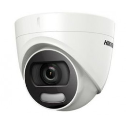 Turbo HD видеокамера Hikvision DS-2CE72HFT-F (3.6 мм)