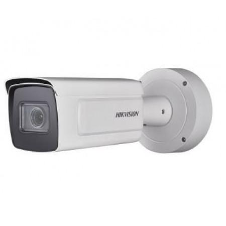IP видеокамера Hikvision DS-2CD7A26G0/P-IZHS (8-32 мм)
