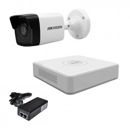 Комплект IP видеонаблюдения Hikvision KIT-DS0154