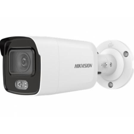 IP видеокамера Hikvision DS-2CD2047G1-L