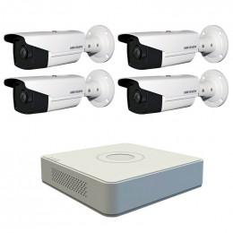 Комплект TurboHD видеонаблюдения Hikvision KIT-DS0183