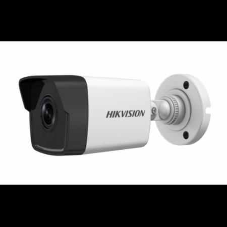 IP видеокамера Hikvision DS-2CD2021-IAX