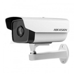 IP камера Hikvision DS-2CD2T21G0