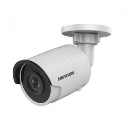 IP видеокамера Hikvision DS-2CD2025FWD-I
