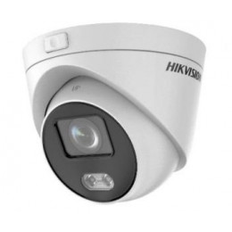 IP видеокамера Hikvision DS-2CD2347G3E-L (4 мм)