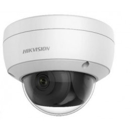 IP видеокамера Hikvision DS-2CD2146G1-IS (2.8 мм)