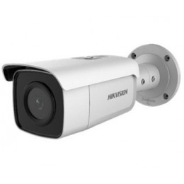 IP камера Hikvision DS-2CD2T46G1-4I (4 мм)