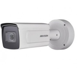IP камера Hikvision DS-2CD7A26G0/P-IZS (2.8-12 мм)