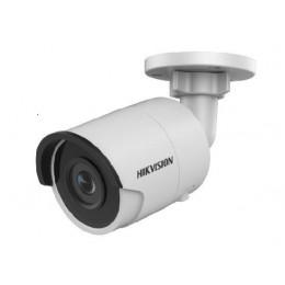 IP видеокамера Hikvision DS-2CD2043G0-I (2.8 мм)